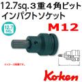 KOKEN コーケン工具 14105-11-XZN-M12の通販は原工具へ。