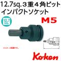 KOKEN コーケン工具 14105-11-XZN-M5の通販は原工具へ。