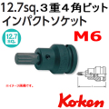 KOKEN コーケン工具 14105-11-XZN-M6の通販は原工具へ。