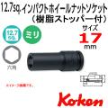 KOKEN コーケン工具 14113J-17の通販は原工具へ。