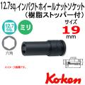 KOKEN コーケン工具 14113J-19の通販は原工具へ。