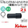 KOKEN コーケン工具 14113J-21の通販は原工具へ。