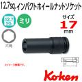 KOKEN コーケン工具 14113M-17の通販は原工具へ。