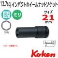 KOKEN コーケン工具 14113M-21の通販は原工具へ。