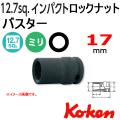 KOKEN コーケン工具 14124-17の通販は原工具へ。