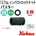 KOKEN コーケン工具 14124-18の通販は原工具へ。