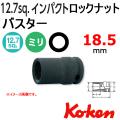 KOKEN コーケン工具 14124-185の通販は原工具へ。