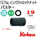 KOKEN コーケン工具 14124-19の通販は原工具へ。