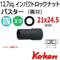 KOKEN コーケン工具 14124-21X245の通販は原工具へ。