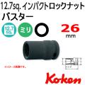 KOKEN コーケン工具 14124-26の通販は原工具へ。