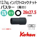 KOKEN コーケン工具 14124-26X275の通販は原工具へ。