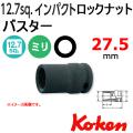 KOKEN コーケン工具 14124-275の通販は原工具へ。