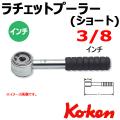 KOKEN コーケン工具 141S-3-8の通販は原工具へ。