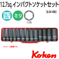 KOKEN コーケン工具 14208Mの通販は原工具へ。