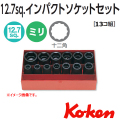 KOKEN コーケン工具 14241M-05の通販は原工具へ。