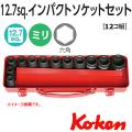 KOKEN コーケン工具 14242Mの通販は原工具へ。