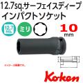 KOKEN コーケン工具 14310M-10の通販は原工具へ。