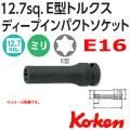 KOKEN コーケン工具 14325-E16の通販は原工具へ。