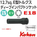 KOKEN コーケン工具 14325-E18の通販は原工具へ。