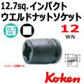 KOKEN コーケン工具 14400-WN-12の通販は原工具へ。