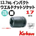 KOKEN コーケン工具 14400-WN-17の通販は原工具へ。