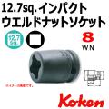 KOKEN コーケン工具 14400-WN-8の通販は原工具へ。