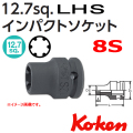 KOKEN コーケン工具 14401LH-8Sの通販は原工具へ。