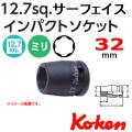 KOKEN コーケン工具 14410M-32の通販は原工具へ。