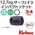KOKEN コーケン工具 14410M-34の通販は原工具へ。