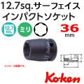 KOKEN コーケン工具 14410M-36の通販は原工具へ。