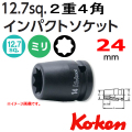 KOKEN コーケン工具 14415M-24の通販は原工具へ。