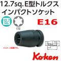 KOKEN コーケン工具 14425-E16の通販は原工具へ。