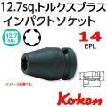 KOKEN コーケン工具 14425-EPL-14の通販は原工具へ。