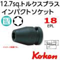 KOKEN コーケン工具 14425-EPL-18の通販は原工具へ。