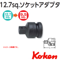 KOKEN コーケン工具 14433Aの通販は原工具へ。