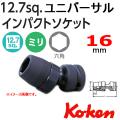 KOKEN コーケン工具 14440M-16の通販は原工具へ。