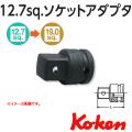KOKEN コーケン工具 14466A-Bの通販は原工具へ。