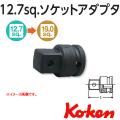 KOKEN コーケン工具 14466Aの通販は原工具へ。