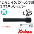 KOKEN コーケン工具 14760-125の通販は原工具へ。