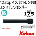 KOKEN コーケン工具 14760-175の通販は原工具へ。