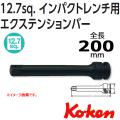 KOKEN コーケン工具 14760-200の通販は原工具へ。