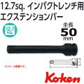 KOKEN コーケン工具 14760-50の通販は原工具へ。