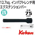 KOKEN コーケン工具 14760-75の通販は原工具へ。