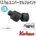KOKEN コーケン工具 14770の通販は原工具へ。