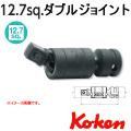 KOKEN コーケン工具 14772-Pの通販は原工具へ。