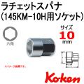 KOKEN コーケン工具 150-10H-10の通販は原工具へ。