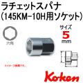 KOKEN コーケン工具 150-10H-5の通販は原工具へ。