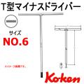 KOKEN コーケン工具 157S-6の通販は原工具へ。