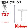 KOKEN コーケン工具 157T-T27の通販は原工具へ。