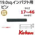 KOKEN コーケン工具 1601Aの通販は原工具へ。